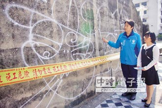 花蓮舊監獄圍牆 遭惡搞塗鴉