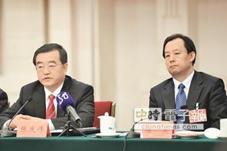 傅政華掌司法部 陸昊最年輕部長