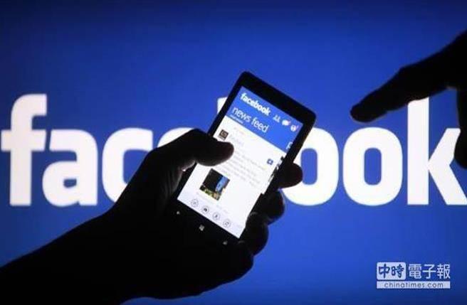 臉書用戶個資外洩拖累 美股重挫,華郵報導,臉書恐面臨最高罰58兆台幣(資料照)