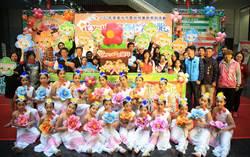 中市慶祝兒童節 結合花博GNP生活新體驗