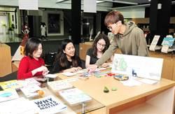 靜宜大學全國首創「春日旅蛙閱讀趣」書展、展出至4月13日