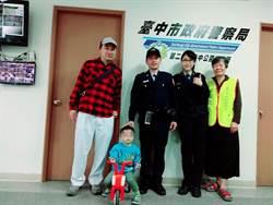 兒童三輪車忘記騎回家 3 歲童到警所開心領回