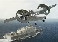 美國陸戰隊研發大型無人機 可運輸與戰鬥