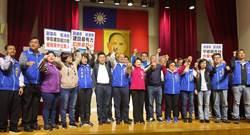 國民黨台中市6個選區 22日起辦理初選民調