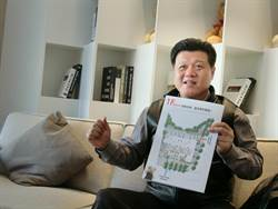 「大熊熊立方」打造潭子區首座複合式生鮮便捷宅