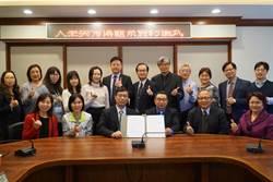 大葉大學與秀傳紀念醫院簽訂合作計畫協議書