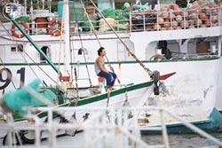 台漁船涉虐漁工 恐成摘牌變數