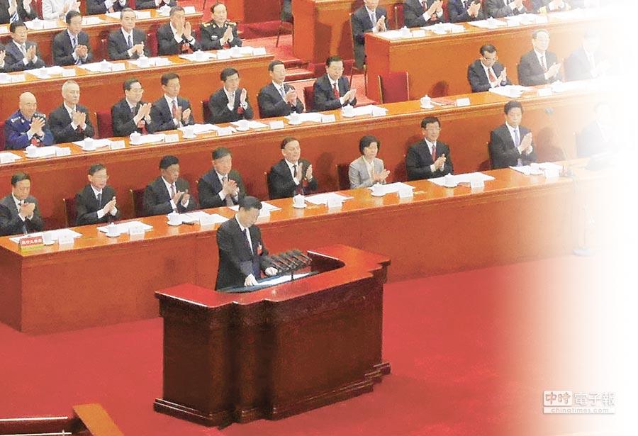 大陸國家主席習近平20日在全國人大閉幕式上發表講話。(記者陳君碩攝)