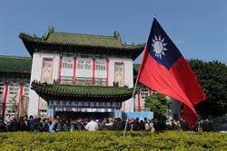 三軍校友集結  盼蔡政府看見軍人如何「捍衛中華民國」