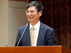 申請大陸科研基金在台灣遠端執行  科技部長陳良基:不行