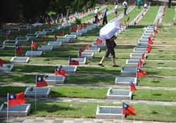 新店空軍公墓驚傳砍人事件 男遭砍10多刀送醫