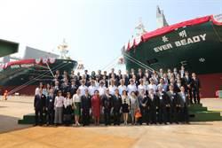 長榮海運再添生力軍 該系列船隻台船專為長榮量身打造經典船舶