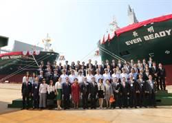 一艘叫長柔 一艘叫長明 兩艘船都出自「這公司」