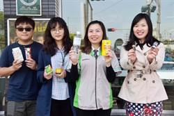 推廣乾電池回收 嘉義市府與超商合作宣導