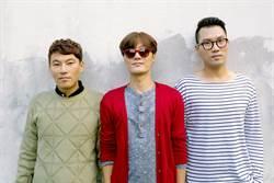 闊思音樂攜手韓劇主唱 與打造亞洲最強獨立音樂聯盟