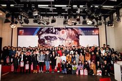 500學子共聚清華美術學院 第27屆金犢獎隆重開幕
