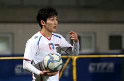 【獨家】韓國歐巴王建明不能踢 男足戰新加坡賽前大利空