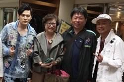 彈頭女友父母飛至香港力挺 媽媽打趣說:「我是來看周杰倫!」