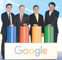 谷歌在台 打造AI戰略基地