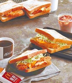 早餐吃土司人氣旺