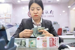 Fed升息倒數 刺激美元人民幣承壓