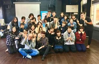 台日戲劇交流 日本櫻美林大學三訪南大戲劇系