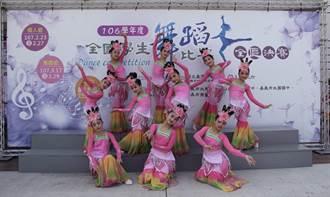 亮眼!全國學生舞蹈賽 基隆信義國小奪冠