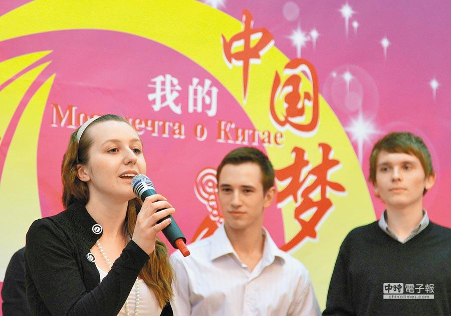 俄羅斯大學生參加「漢語橋」中文比賽。(新華社資料照片)
