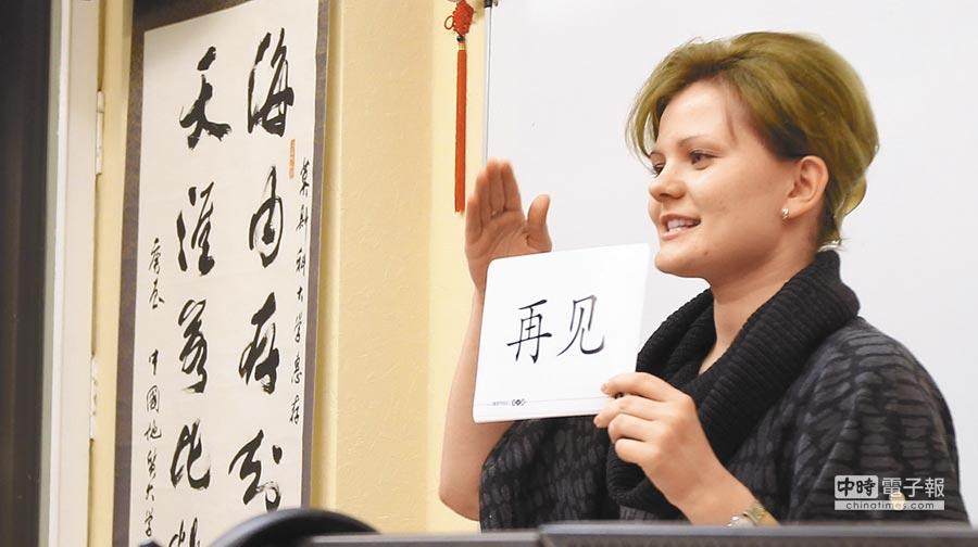 莫斯科大學孔子學院的漢語老師給學生講課。(新華社資料照片)