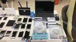 鎖定美國華人詐騙  刑事局破假檢警詐騙機房
