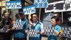 抗議深澳電廠案通過 國民黨團逼林右昌表態