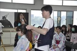 曾為安室奈美惠弄妝髮 日籍造型師至建國科大交流