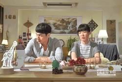 劉冠廷認愛10年女友孫可芳 想過結婚卻因...打消念頭