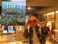 agnès b.高雄概念店開幕 浩子擔任TARA海洋珊瑚教育展嘉賓