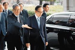 青瓦台魔咒 法院拘捕李明博