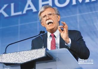 白宮國家安全顧問麥馬斯特遭撤換  鷹派前駐聯合國大使波頓接任
