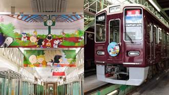 Snoopy期間限定!日本阪急電鐵史努比與朋友號好評第二彈出發!