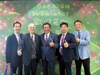 《觀光股》日本摩斯會長來台,捐百萬日圓助花蓮災民