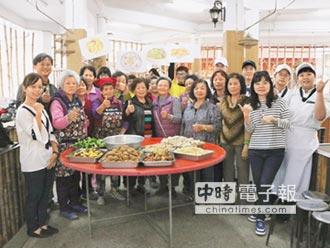 老街阿嬤ㄟ古早味 數位典藏傳承