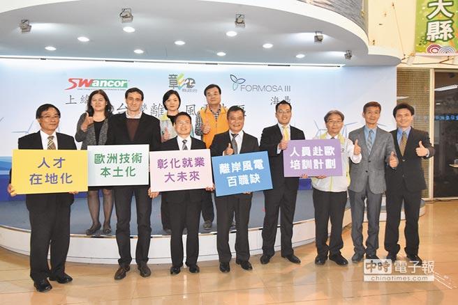 上緯新能源攜手海鼎風電,參與將在南郭國小登場的就業博覽會,總計釋出94個職缺,薪資從50K上看120K。(謝瓊雲攝)