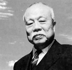 沒念過小學的「他」過生日 黨國大老全員賀壽