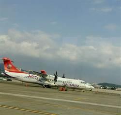 復興航空兩架A321售出 還有7架ATR與買主談判中