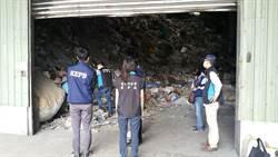 怒!不法業者租廠房 堆置廢棄物4千多噸