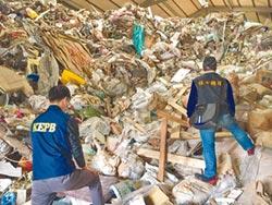查獲非法廢棄物4622噸 7人交保
