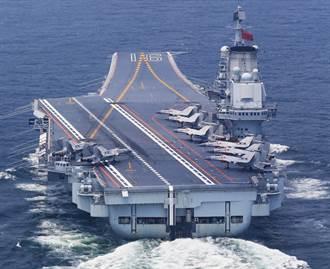 敏感時機練拳頭  遼寧艦將參加陸南海實戰軍演