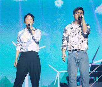 好妹妹樂隊開唱圓夢 台語歌會粉絲「很糾結」