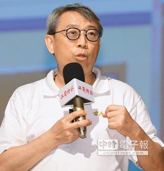 朱成志:關鍵4階段 牽動台股走勢