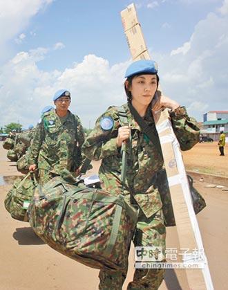 日自民黨修憲案 增設「保持自衛隊」