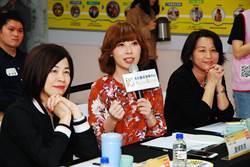 勞動部青年職涯發展中心慶5周年 打造青年職涯新舞台