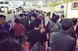 台南自動化機械暨智慧製造展 明最後一天!